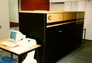 Abbildung eines Parallelrechner C210